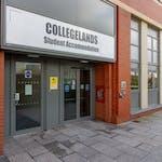 Collegelands-gallery-entrance-1024x768